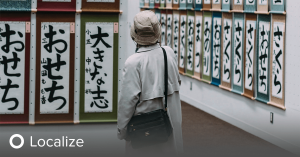 Tips for translating your website to Japanese