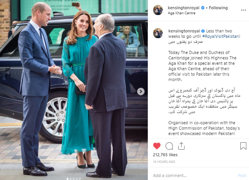 Kensington Royal demonstrates not needing to create a new account for their social media content localization strategy