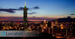 Localization in Taiwan – Fun Facts About Taiwanese Culture
